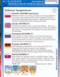 Paradajka Antares F1 Antioxidant